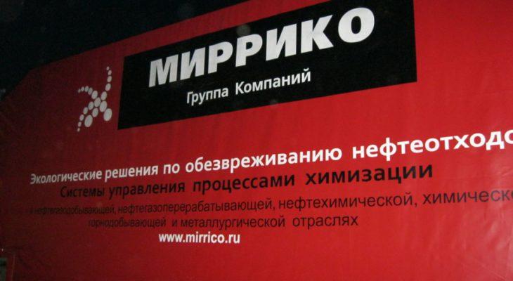 Реклама на тентах